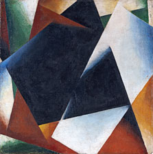 Painterly Architectonic, Liubov Popova