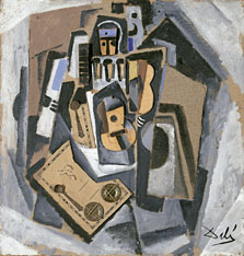 Pierrot with a Guitar, Salvador Dalí