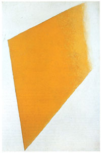 Yellow Quadrilateral