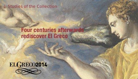 Aniversario El Greco 2014